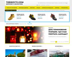 Zrzut ekranu 2014-10-23 o 09.43.33